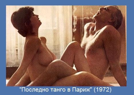 https://drugotokino.bg/sites/default/files/11_LAST.jpg