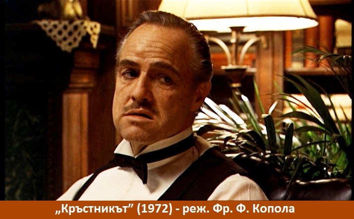 https://drugotokino.bg/sites/default/files/1the_godfather_1972%20(1).jpg