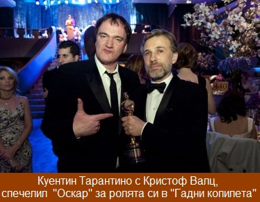 https://drugotokino.bg/sites/default/files/374px-TarantinoWaltzOscar.jpg