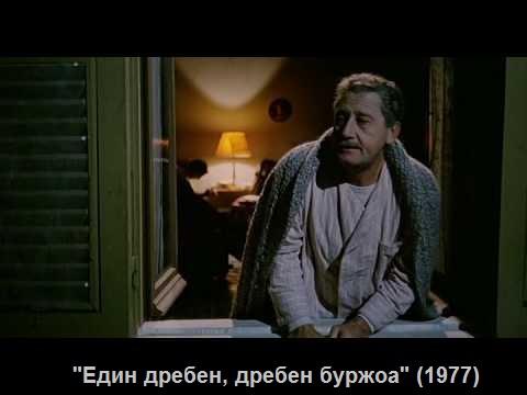 https://drugotokino.bg/sites/default/files/SORDI.jpg