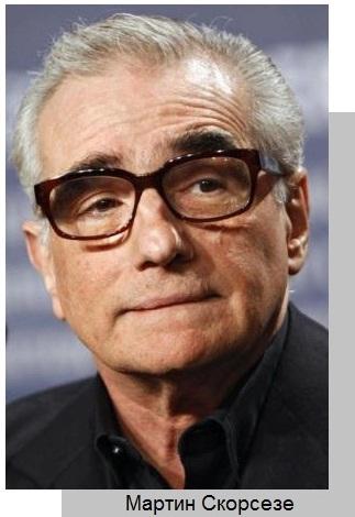 https://drugotokino.bg/sites/default/files/Scorsese.jpg