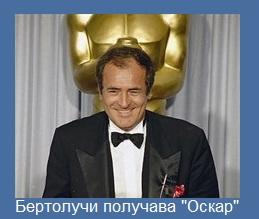 https://drugotokino.bg/sites/default/files/oscar_BB.jpg